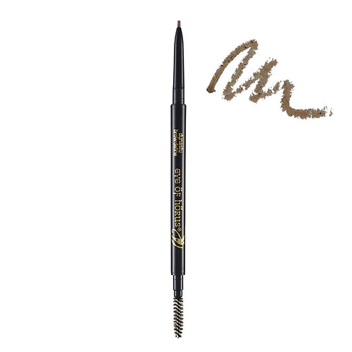 Brow Define Dynasty (Medium)