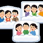 オンライン-group.png