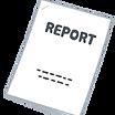 オンライン-report.png