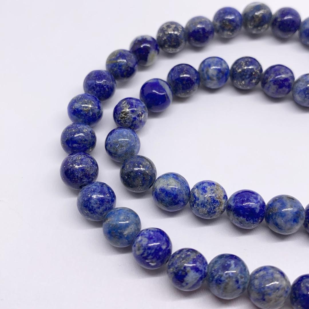 6-7mm Lapis Lazuli