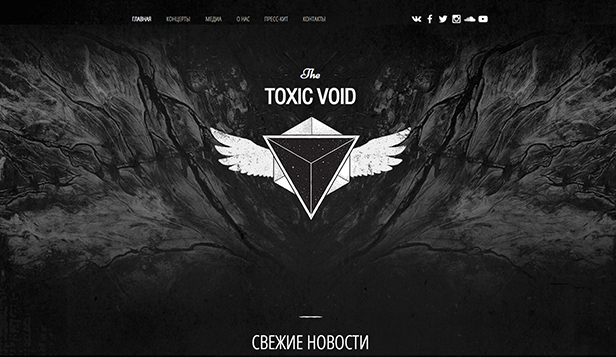 Музыка website templates – Рок-музыка