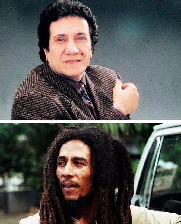 İzzet Altınmeşe & Bob Marley - 1945