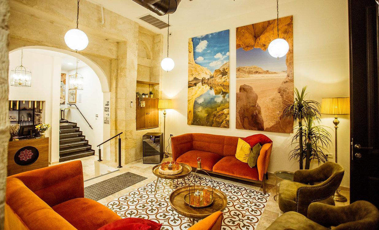 Negev Hotel Lobby Area