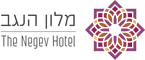 Logo_Hanegev_ Horizental.png