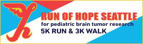 RUN OF HOPE!