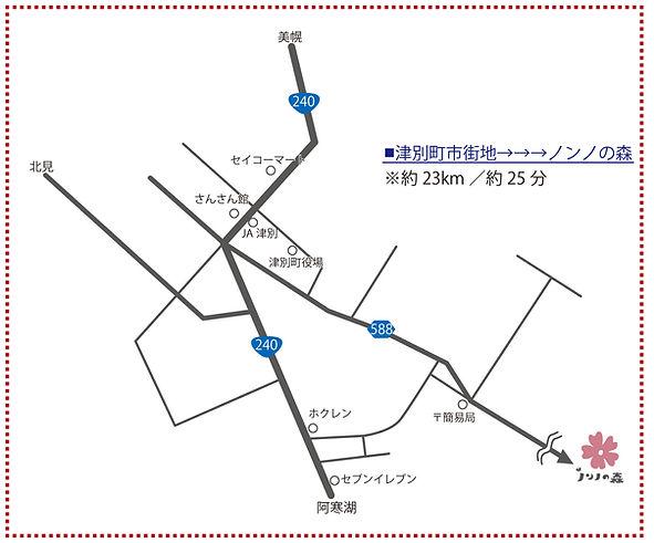 HP地図2.jpg