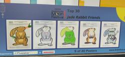2020 Top30 JRF Gallery Board A