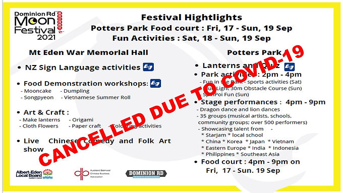 HIGHLIGHTS CANCELLED DUE TO COVID-19 A.jpg