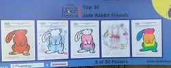 2020 Top30 JRF Gallery Board D