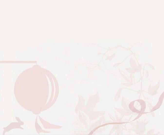 Pink%20lantern%20Watermark_edited.jpg