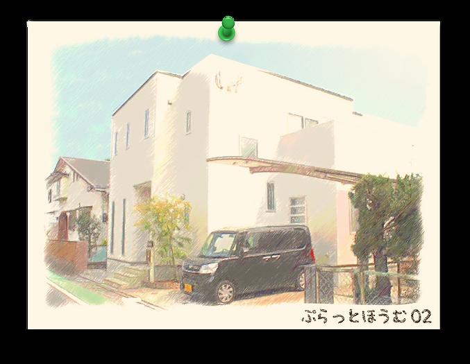 02外観.png