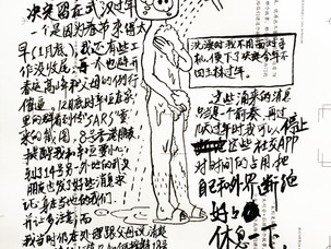 12 February 2020 Zi Jie