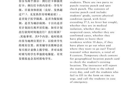 18 February 2020 Ji Xuefei