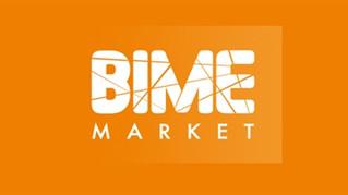 El BIME contará en esta edición con el BIME MARKET