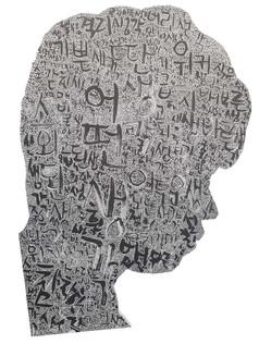 딴생각 (brain sketch ) 41