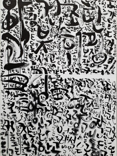 딴생각 (brain sketch ) 20