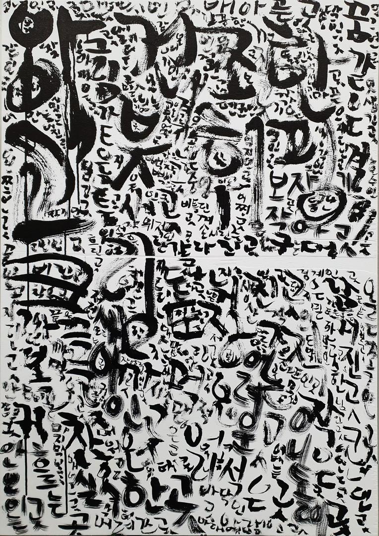 딴생각 (brain sketch)