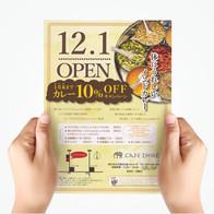 flyer_curry.jpg