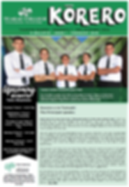 e-Bulletin Screenshot.PNG