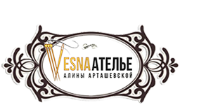 ателье Vesna