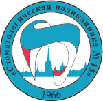Стоматологическая клиника 15.png