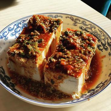 Summer Tofu with Gochujang