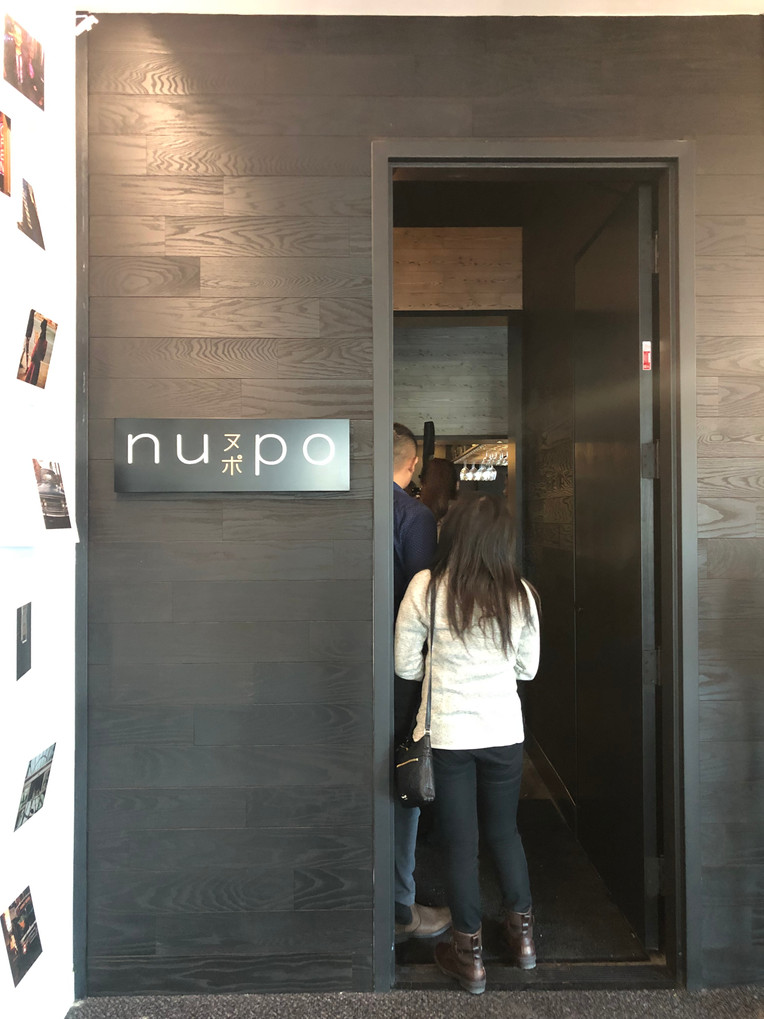 Eight and Nupo debuts