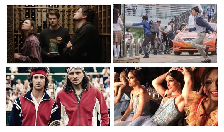 Calgary International Film Festival  - September 20 thru October 1