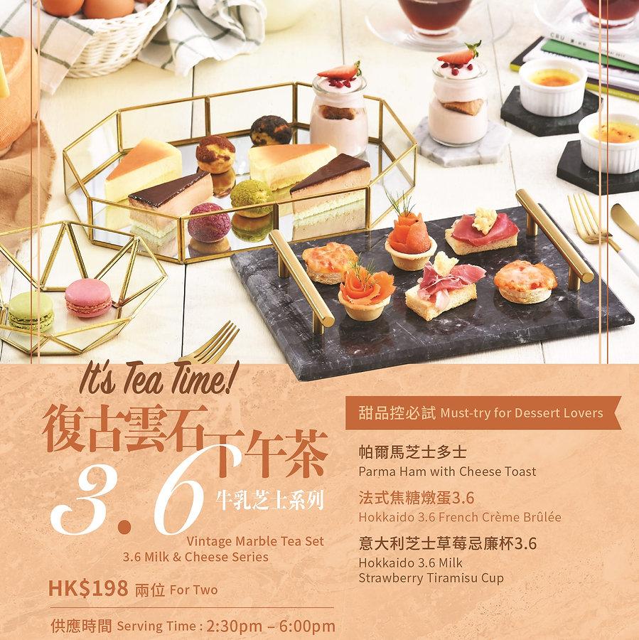 LC-Tea19-A5-OP.jpg