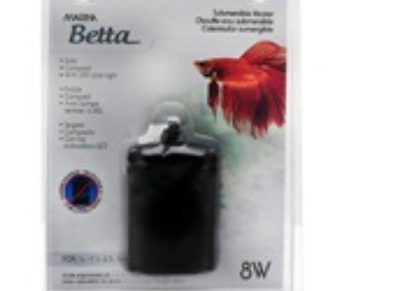 Marina Betta Tank Heater