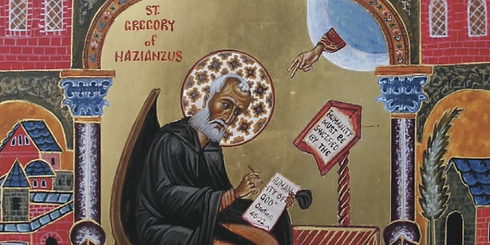 nazianzus-icon-cropped-800x400.png