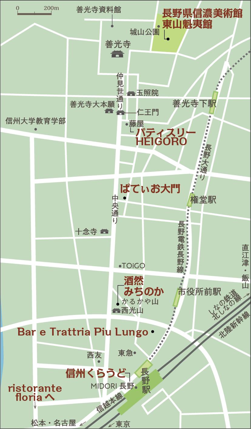 長野_04