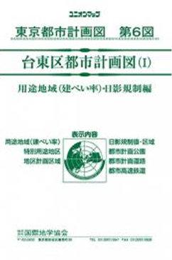 第6図 台東区(用途)