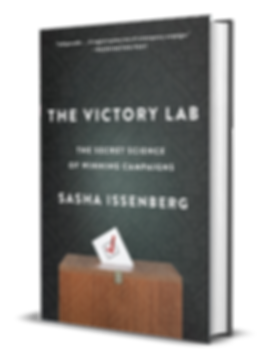 Victory Lab 3D.png