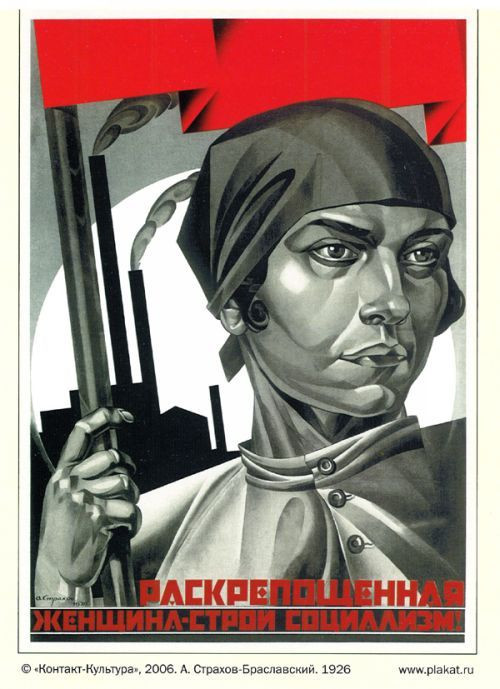 Propaganda soviética mulheres comunismo urss