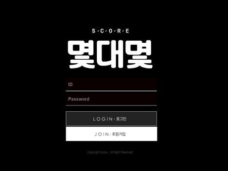 몇대몇 먹튀사이트 확정 mdm-1.com