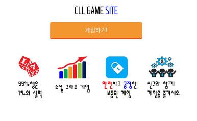 cllsite 먹튀사이트 확정 clover782.com