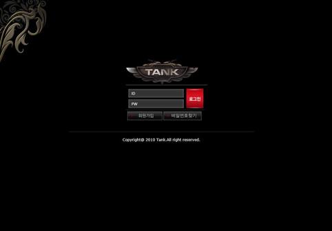 탱크 먹튀사이트 확정 11tank.com