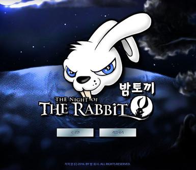 밤토끼 먹튀사이트 확정 wink-77.com
