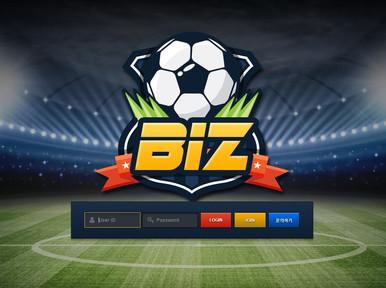 비즈 먹튀사이트 확정 biz7777.com