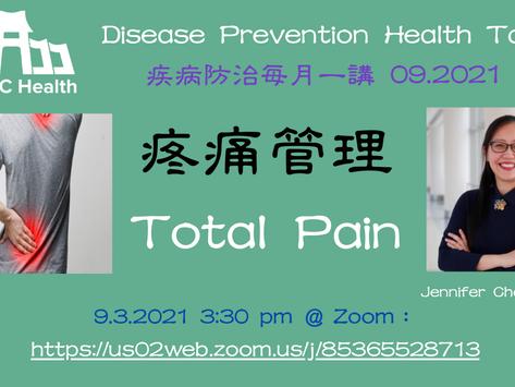 Chronic Pain Awareness - CCACC No Pain Initiative Program