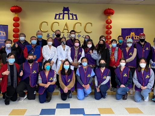 CCACC疫苗注射——抗疫征程的里程碑