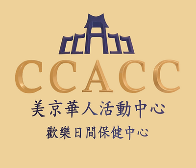 CCACC Adult Day Healthcare Center Logo, adult daycare