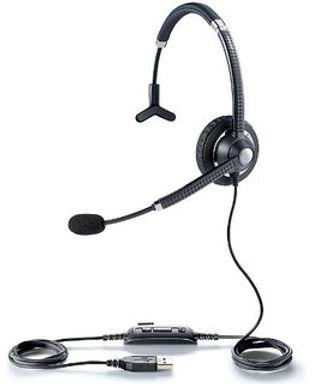 UC-VOICE-750