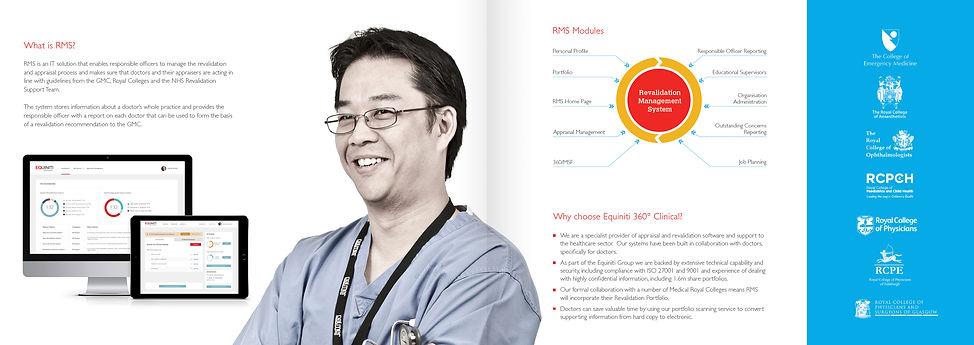 rms_brochure.jpg