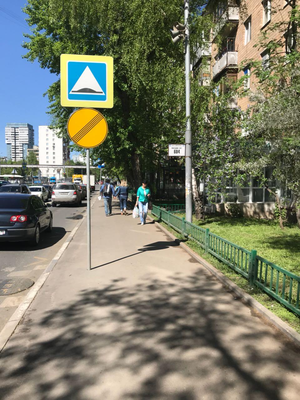 Пешеходы 2