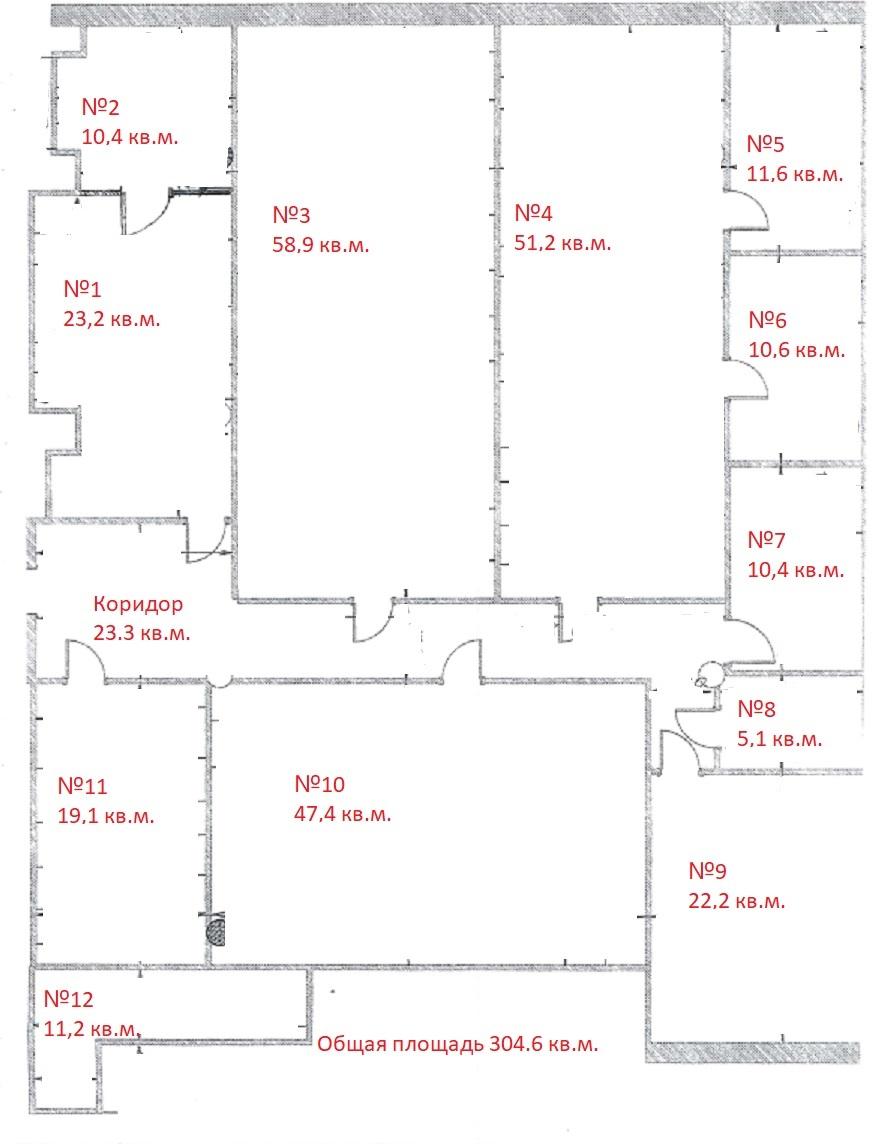 план 304,6 м2