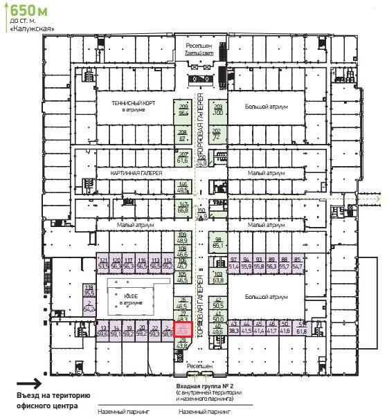 План торговой галереи  45, 9 кв.м.