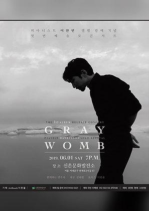 이한빈 Gray Womb