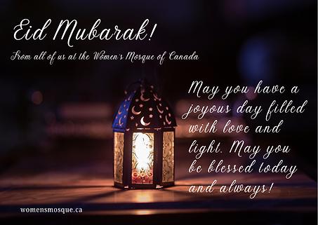 Eid Saeed 2021 - Eid Ul Adha.png